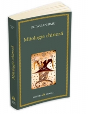 mitologie_chineza_persp_mare