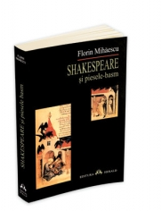 shakespeare_persp_mare